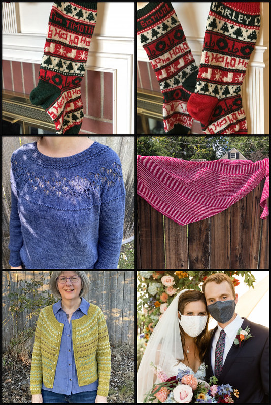 2020 Knitting etc