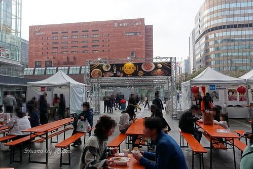 Photo:2020-02-02_ハンバーガーログブック_博多駅前広場にからつバーガーの販売車【催事】食の祭典2020_04 By:Taka Logbook