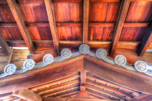 22-12-2020 Kyoto, Ken-nin-ji Temple in aftetnoon (22)