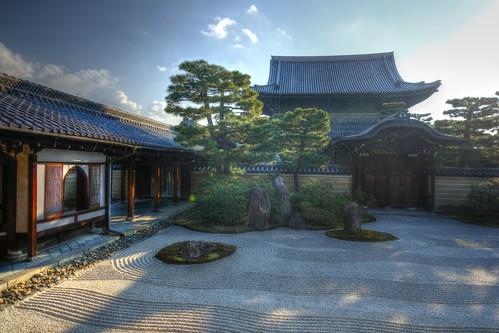 22-12-2020 Kyoto, Ken-nin-ji Temple in aftetnoon (3)