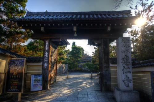 22-12-2020 Kyoto, Ken-nin-ji Temple in aftetnoon (1)