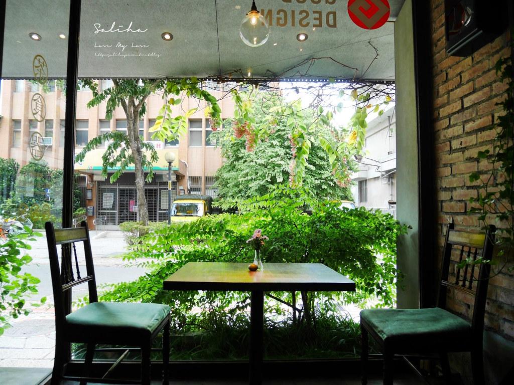 淡水老街美食推薦素食餐廳蔬食之間茶食器好吃披薩義大利麵咖啡廳下午茶點心甜點 (1)