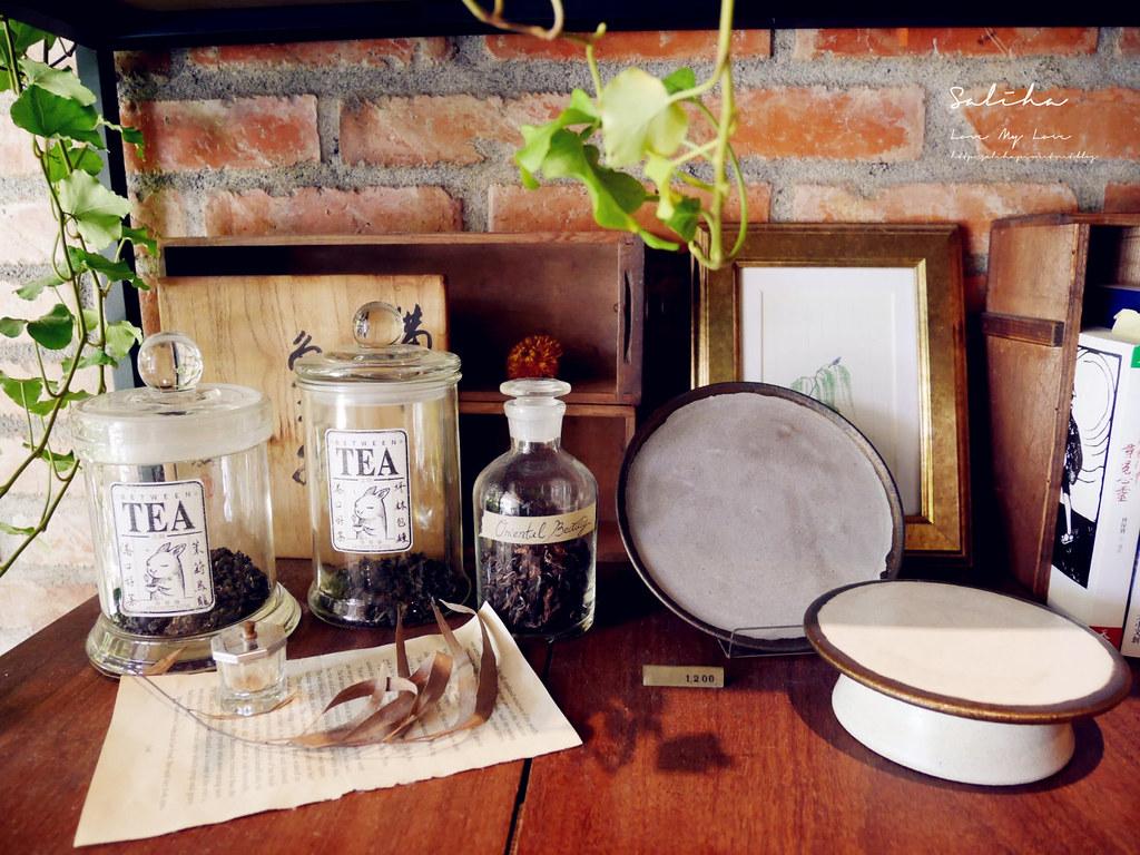 淡水老街美食推薦之間茶食器素食餐廳蔬食好吃創意披薩義大利麵咖啡廳甜點下午茶 (2)