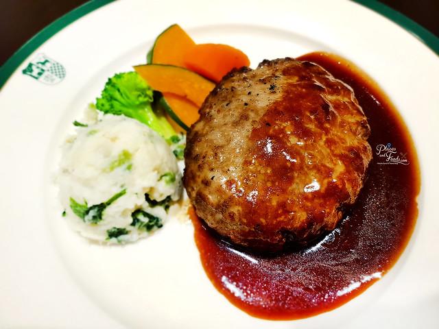 Nakamura-ya Granna Shinjuku Tokyo hamburger