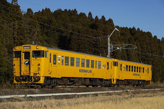 Nippo Line