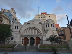São Paulo -Bela Vista- SINAGOGA BEIT EL / MUSEU JUDAICO