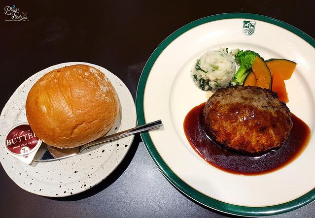 Nakamura-ya Granna Shinjuku Tokyo set lunch