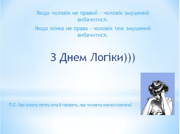 откр 3