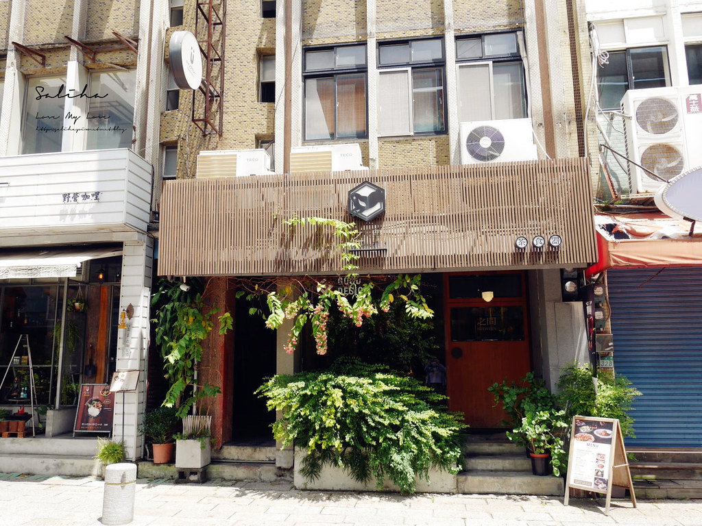淡水老街素食餐廳推薦之間茶食器氣氛好咖啡廳披薩好吃蔬食甜點下午茶 (2)