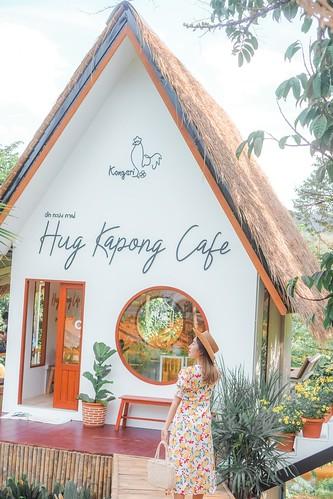 Hug Kapong Cafe ฮักกะปง คาเฟ่กะปง พังงา
