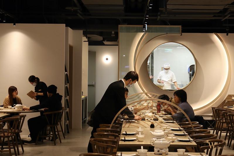 華漾 DIM SIM 環球桃園A8店