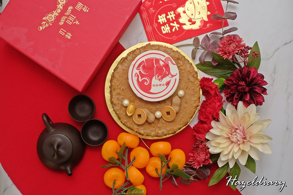 Hai Tien Lo Pan Pacific Singapore-Chinese New Year 2021 Takeaway goodies