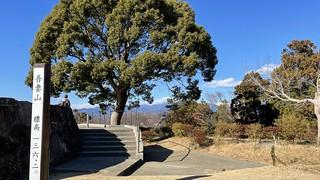 二宮 吾妻山公園