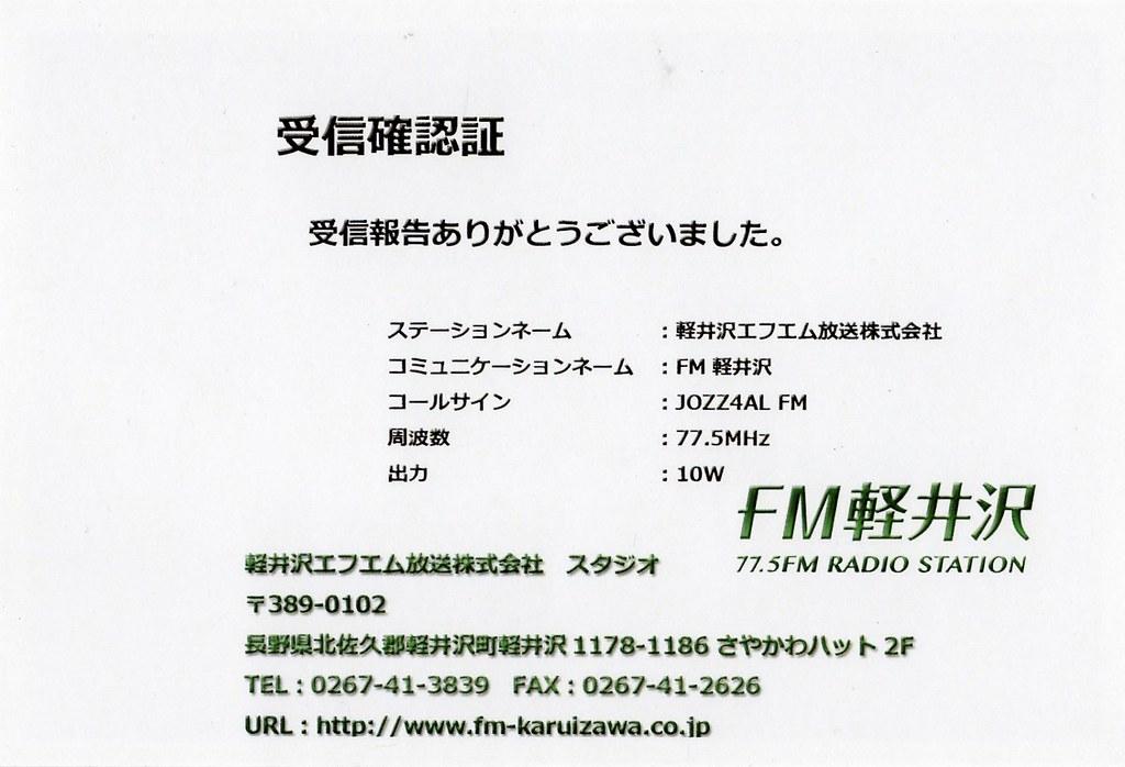 791B0EFD-1633-4227-BEAE-80936E5E0C6E