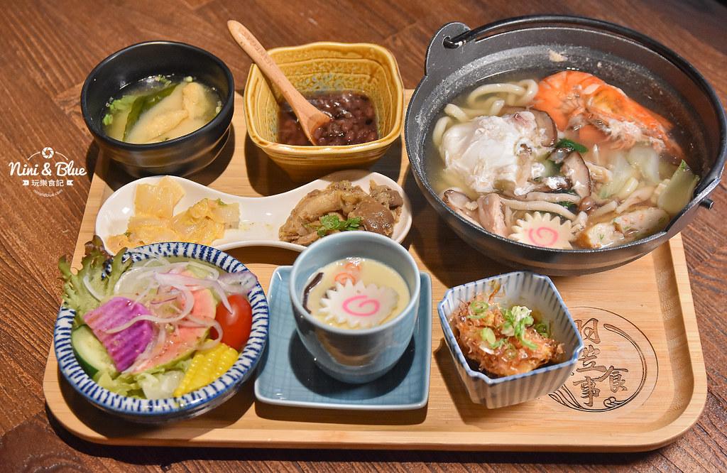 羽笠食事 台中公園 火車站美食23