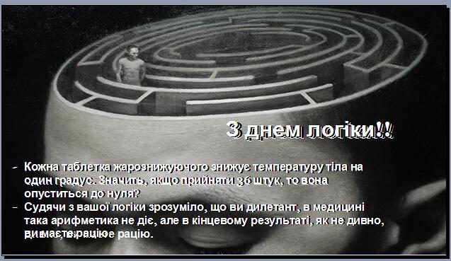откр 4