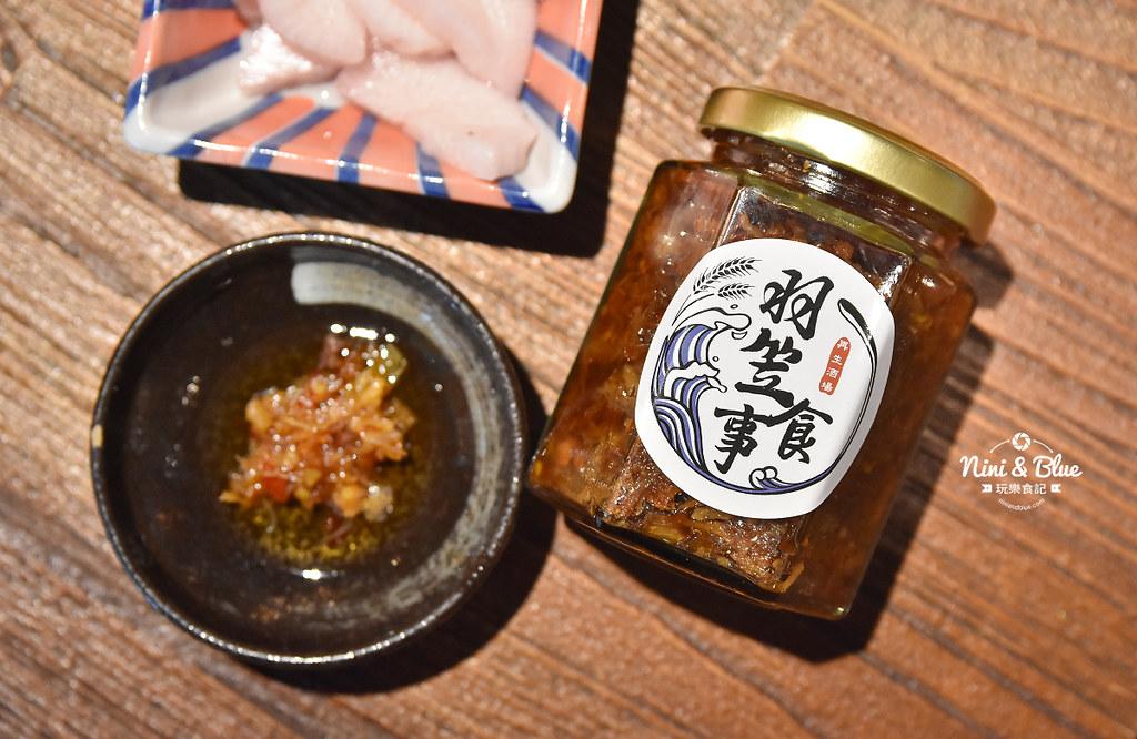 羽笠食事 台中公園 火車站美食12