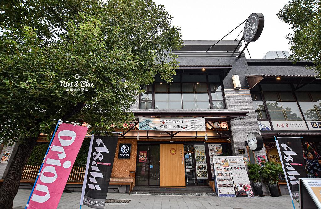 羽笠食事 台中公園 火車站美食03