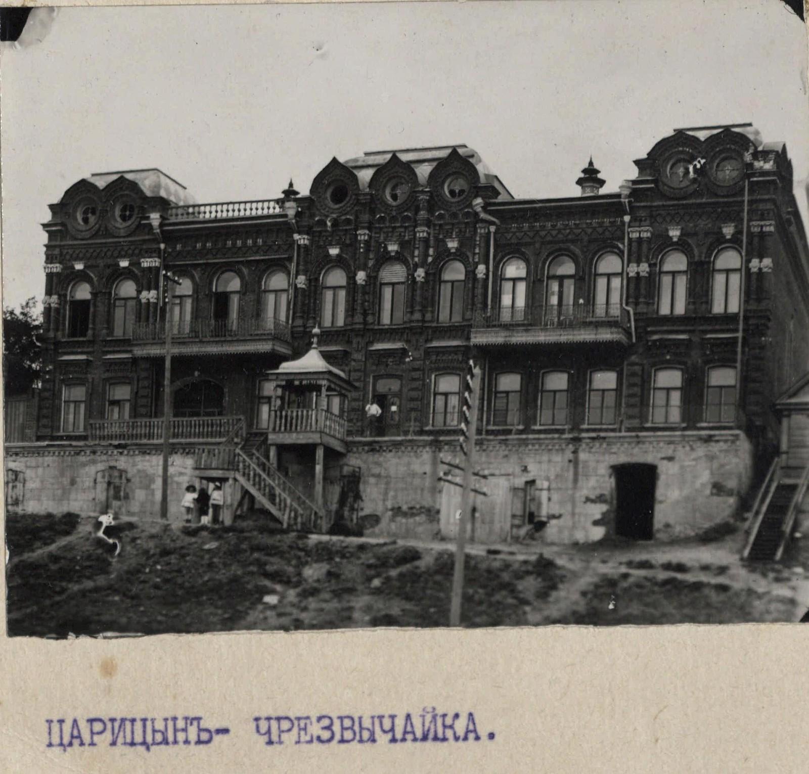 1919. Царицын. Чрезвычайка
