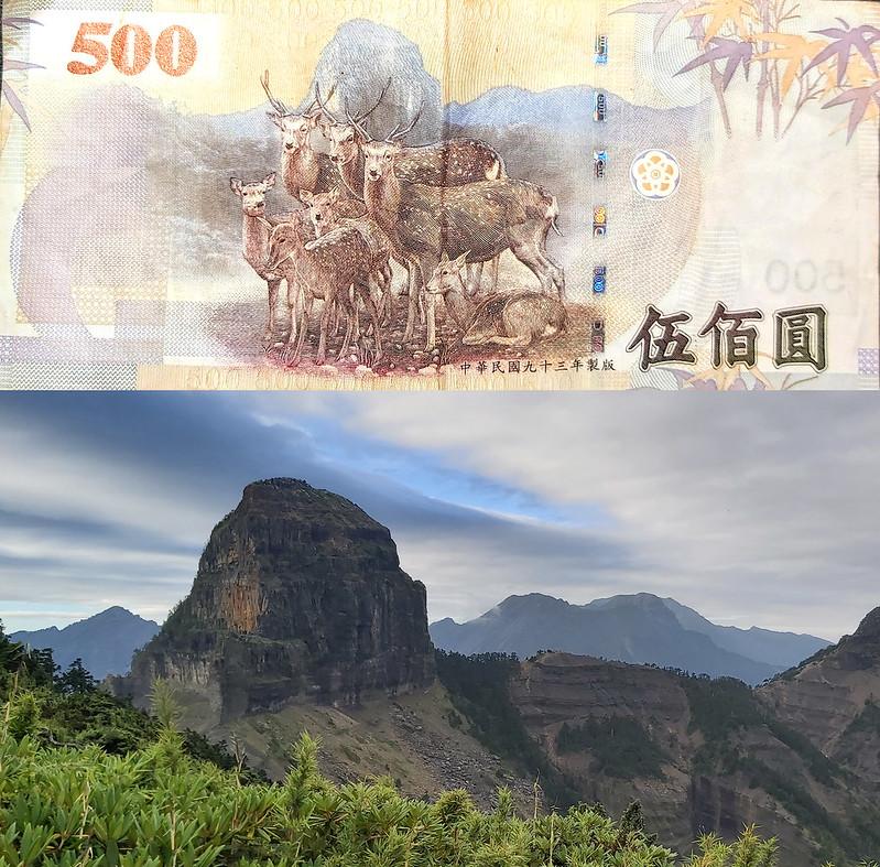 dabajian-500banknote