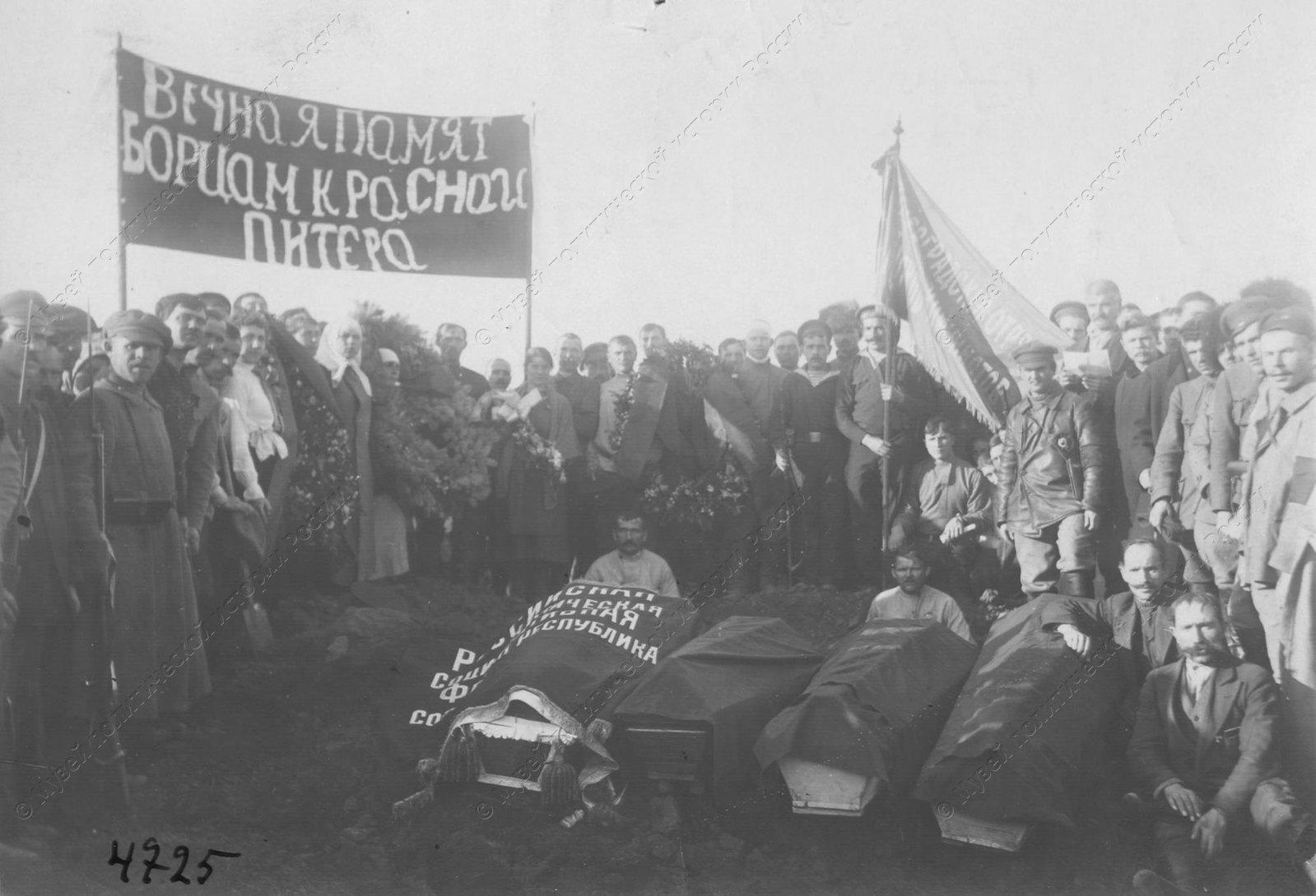 1919. Похороны красноармейцев и моряков, погибших в боях с бандами Юденича на подступах и Петрограду2