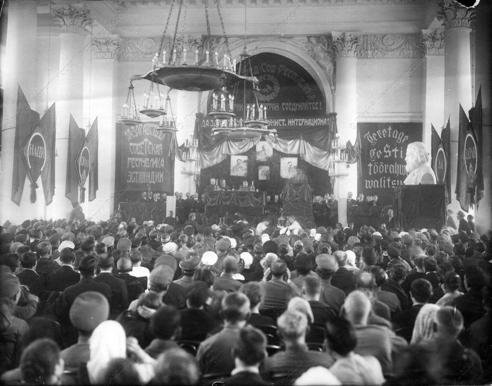 1919. Интернациональный митинг, посвященный представителям Эстонского пролетариата