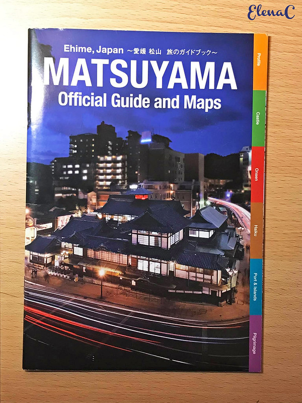 Matsuyama Official Guide and Maps