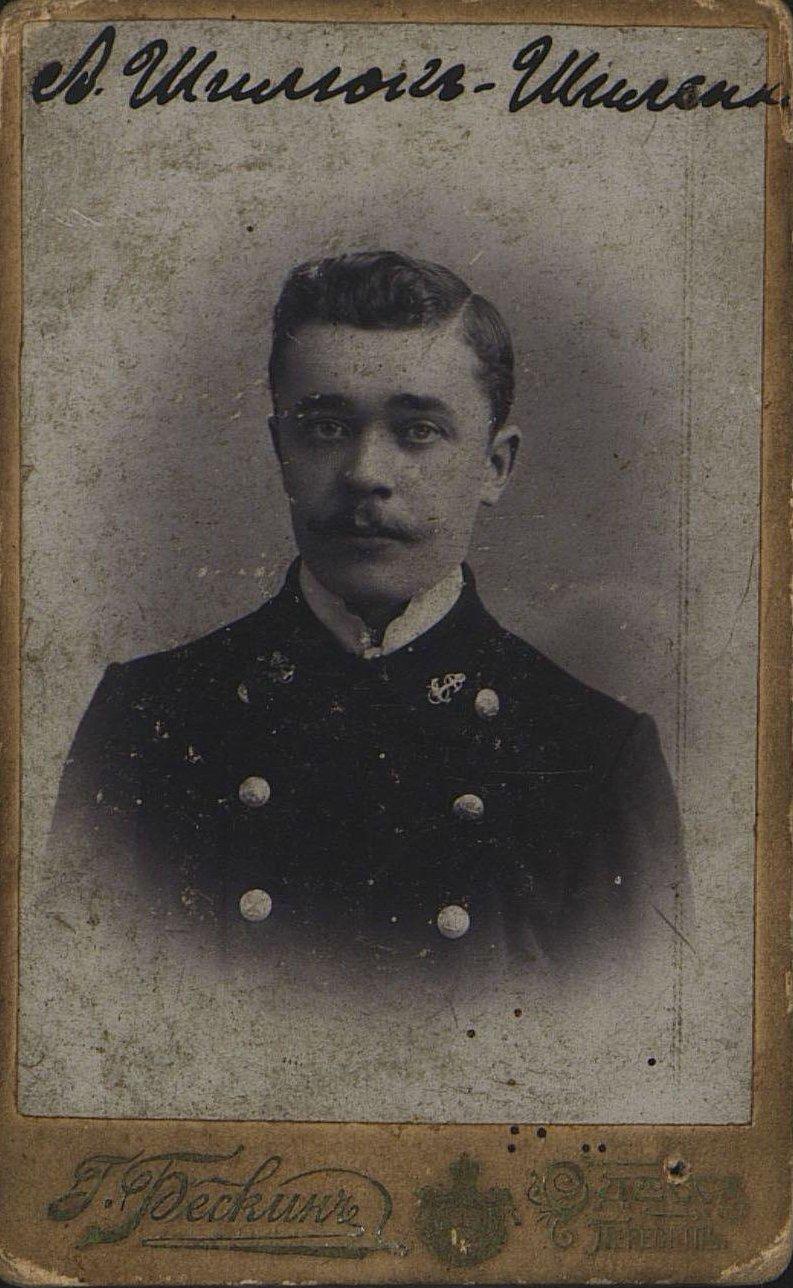 20. Шилюк-Шиленко А.Е., судовой механик. Фотография Г. Бескина. Не позднее 14 августа 1910