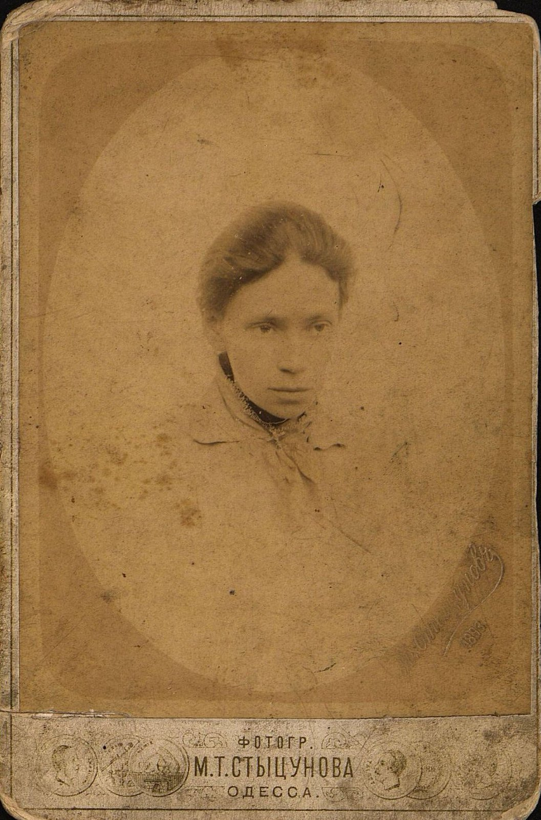 19. Шилюк-Шиленко Анастасия, жена механика РОПиТа.  1893