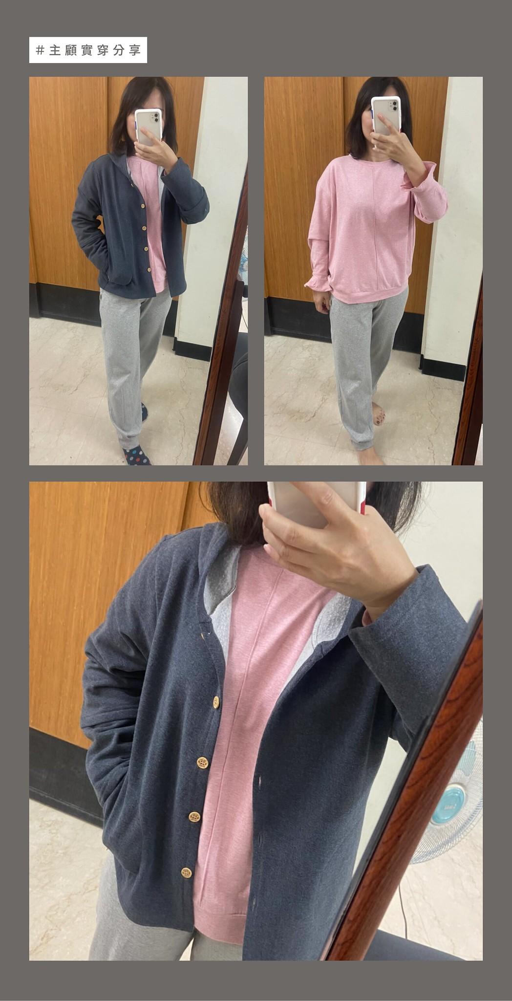有機棉居家服與有機棉居家褲