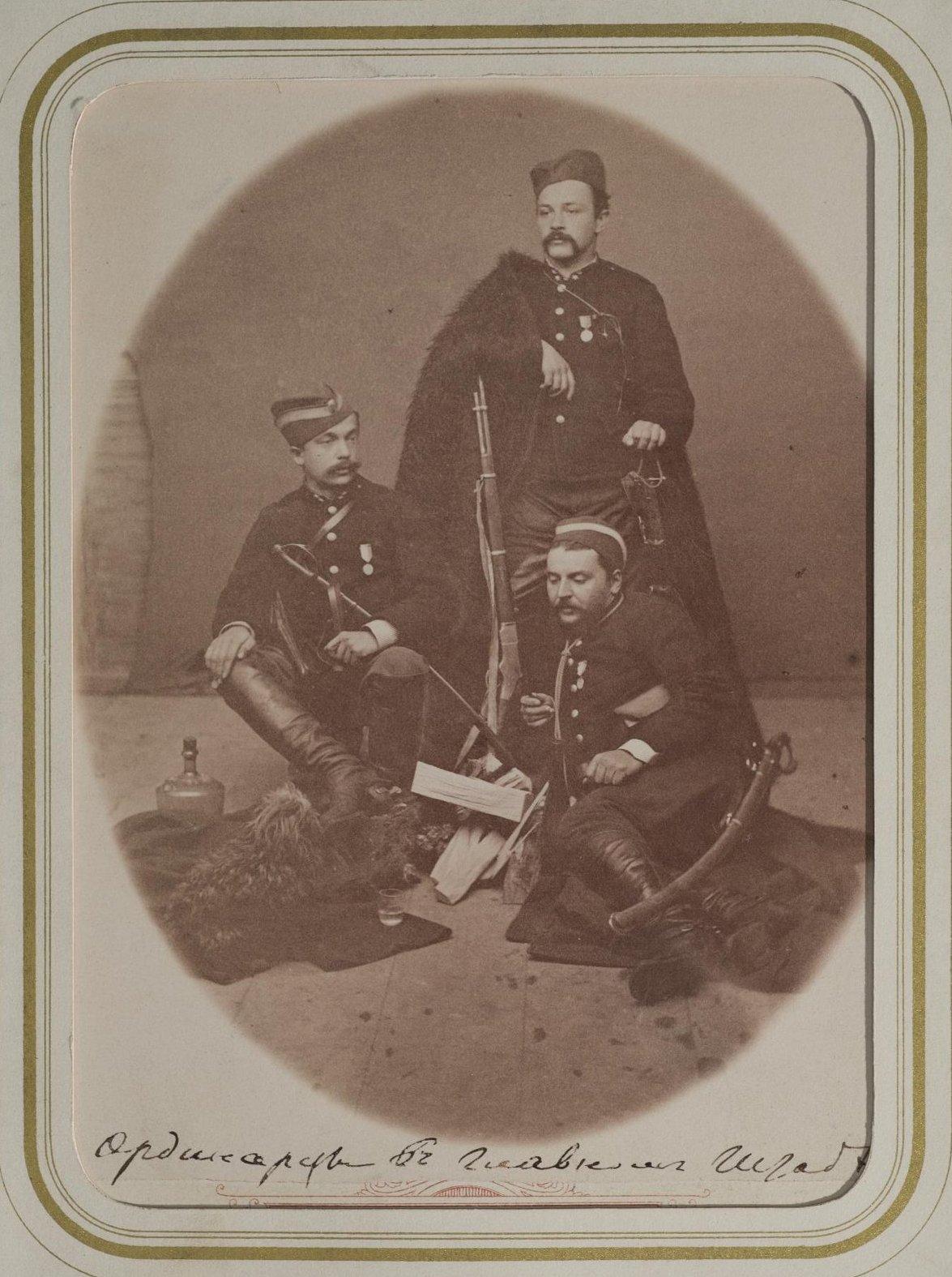 1876. Ординарцы Главного штаба (сербы)