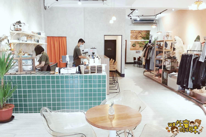 致日子TO DAY Coffee-17