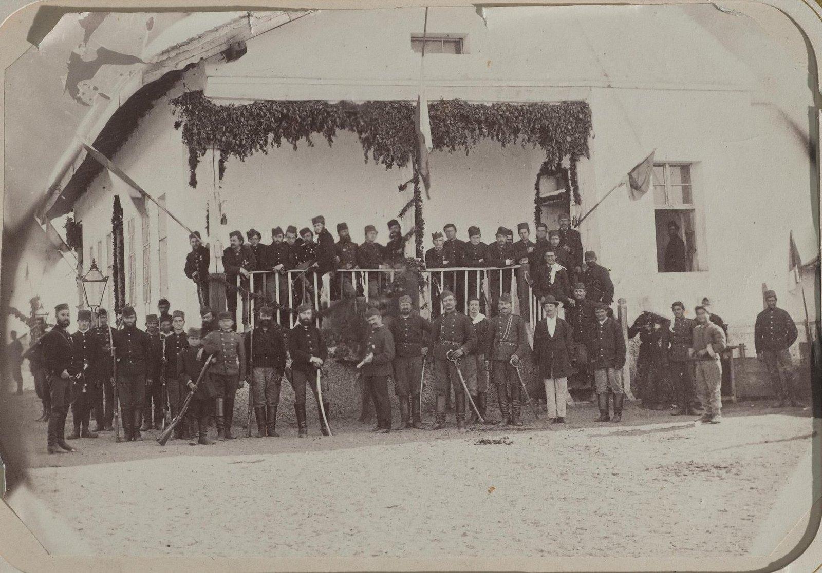 1876. Сербы