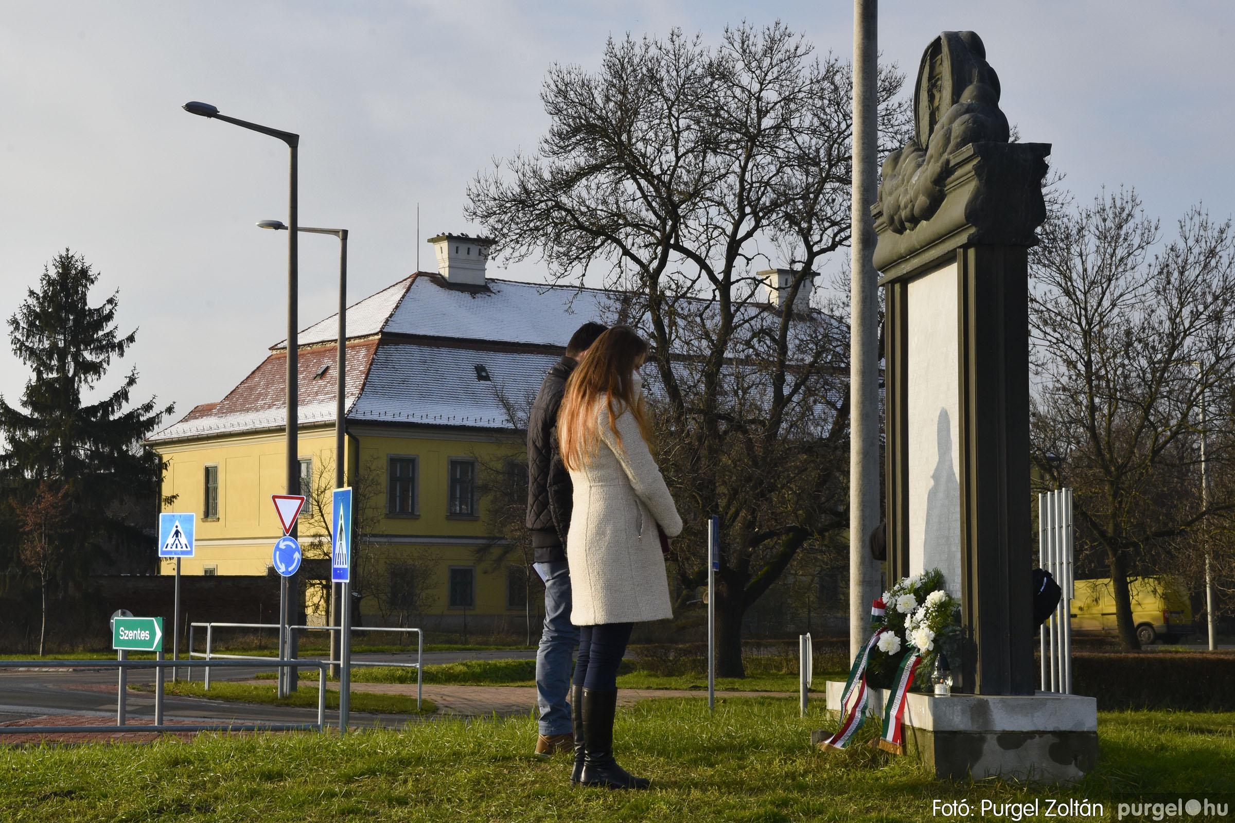 2021.01.12. 013 Megemlékezés a Doni katasztrófa hőseiről - Fotó: Purgel Zoltán© _DSC3654q