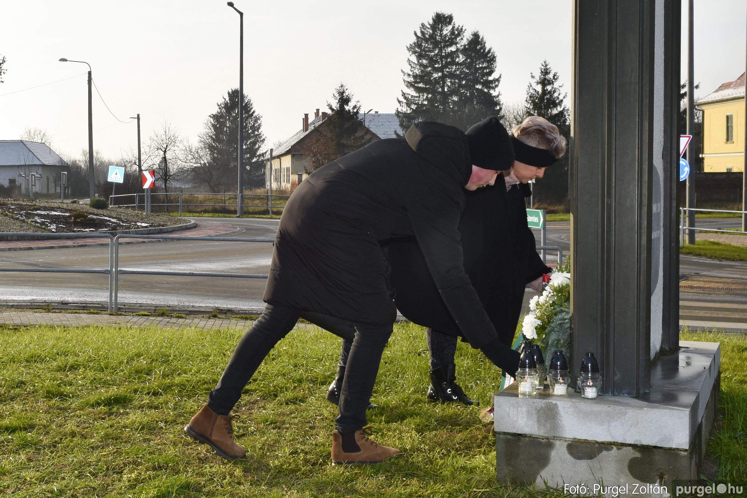 2021.01.12. 017 Megemlékezés a Doni katasztrófa hőseiről - Fotó: Purgel Zoltán© _DSC3660q
