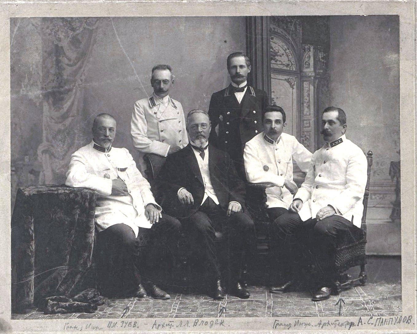Зуев В.И., гражданский инженер; Влодек Л.Л., архитектор; Панпулов А.С., гражданский инженер и архитектор и другие