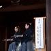 Marcos Sala /Sekiguchi Kenryû realizando la demostración sagrada de MJER en Yasukuni Jinja (01/01/2014)