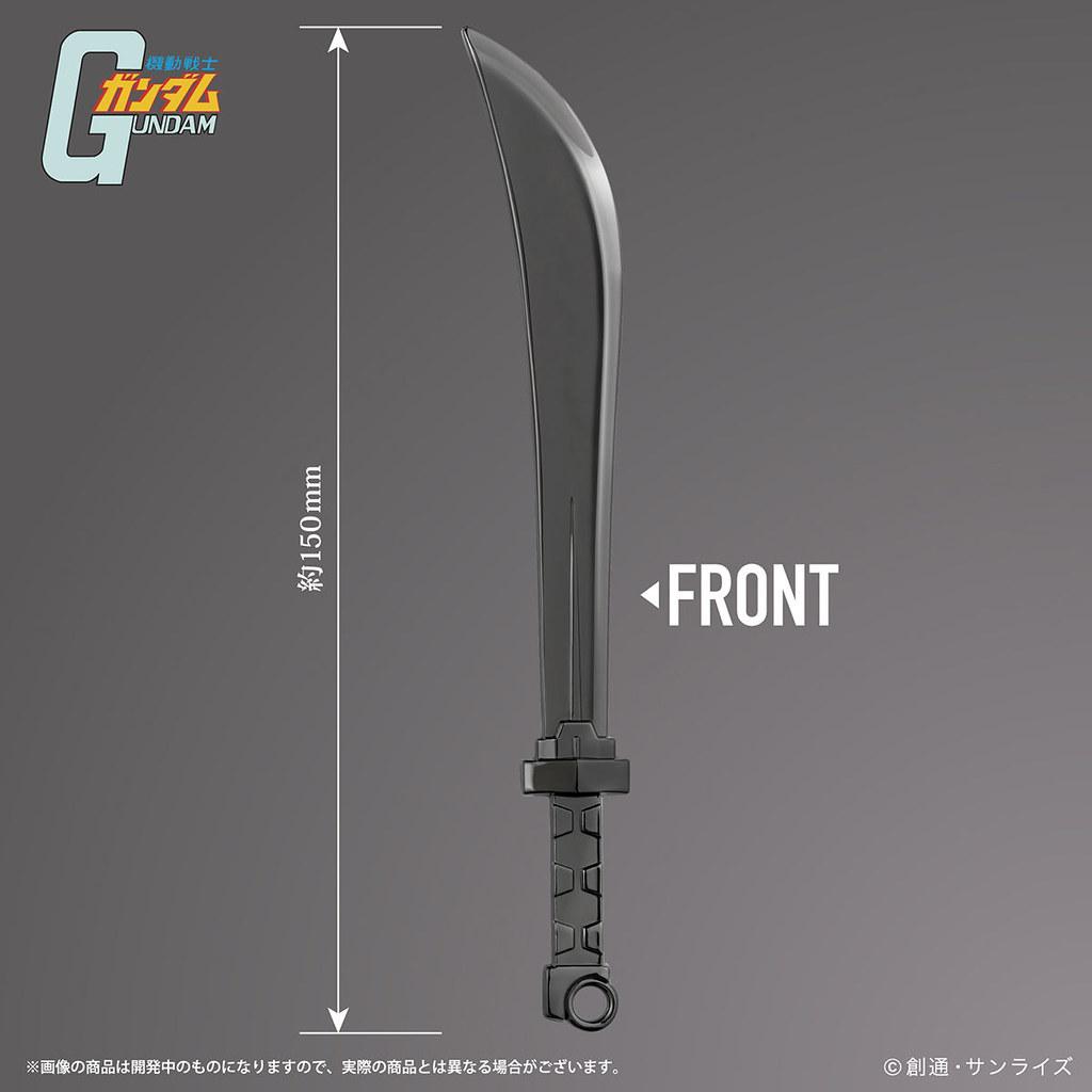 這跟薩克不一樣啊!SUN-STAR《機動戰士鋼彈》古夫「電熱刀造型拆信刀」