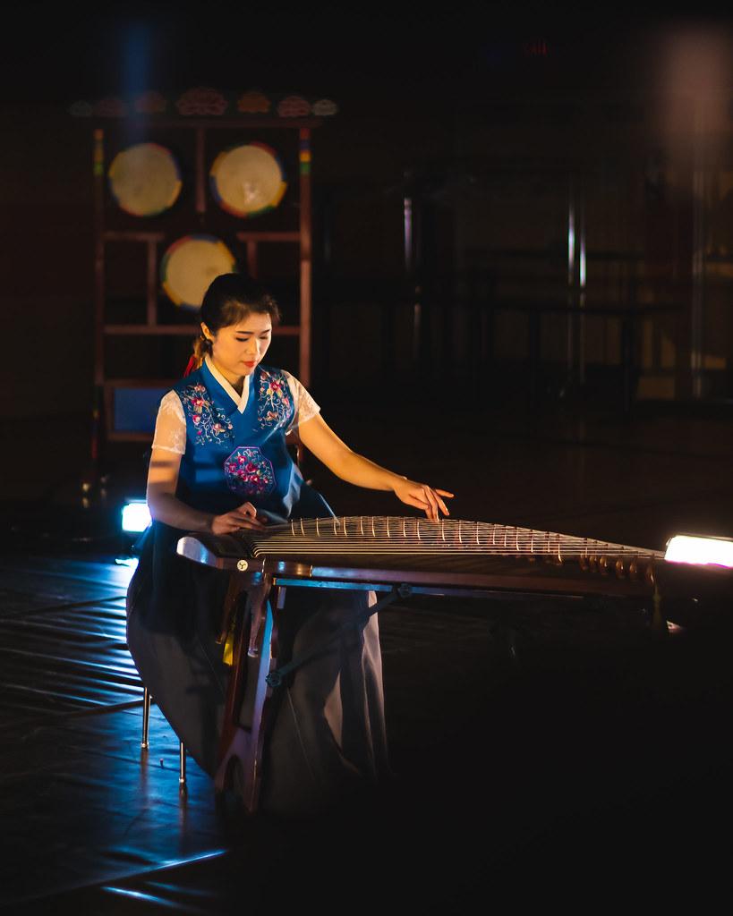 Guqin Player