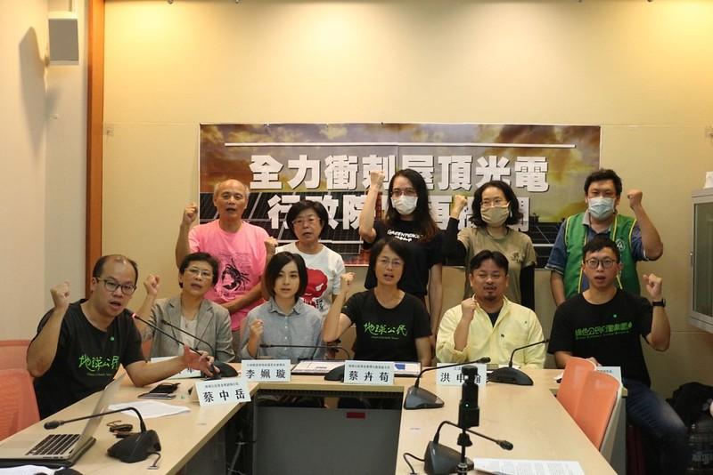 地球公民基金會參與呼籲政府衝刺屋頂光電記者會。圖/地球公民基金會提供