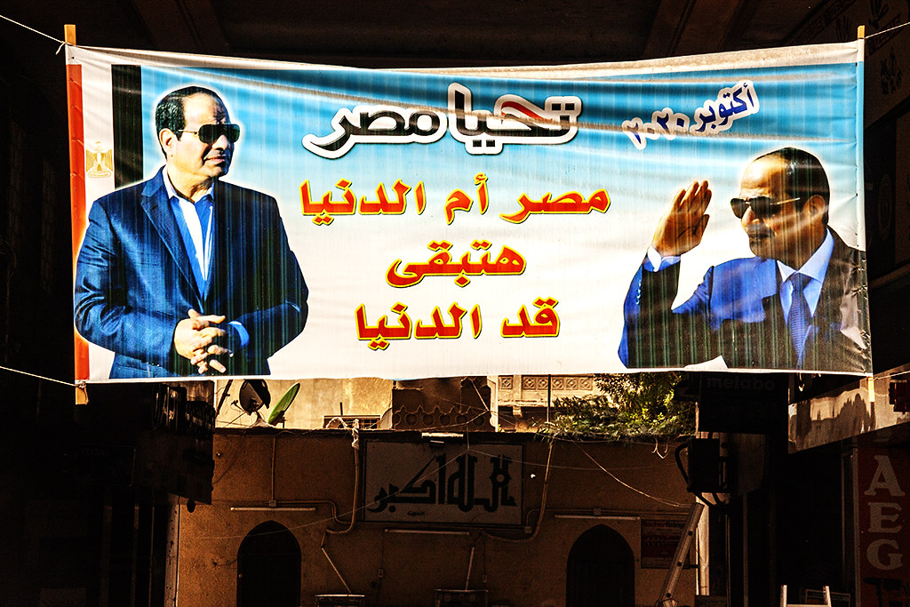 Al-Sisi twice on a banner on 1-13-21--Cairo