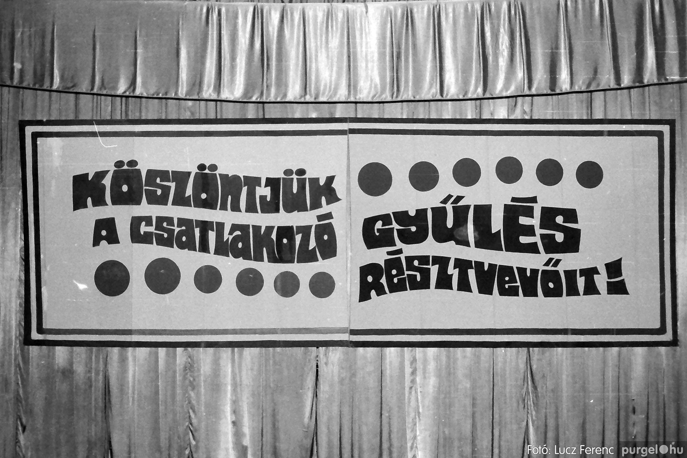 016 1975. Csatlakozó gyűlés a kultúrházban 001 - Fotó: Lucz Ferenc IMG00174.JPG