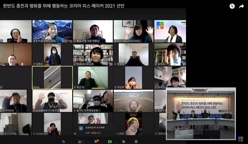 20210113_한반도종전평화캠페인 신년기자회견