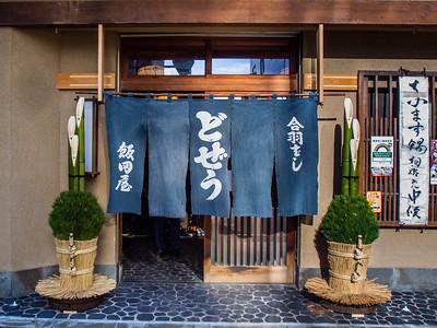 Nihon_arekore_02301_Real_kadomatsu_100_cl