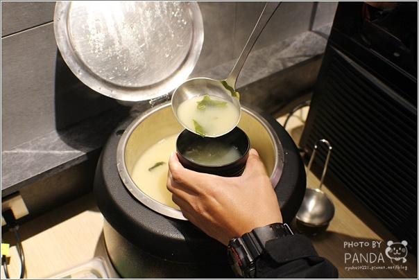 主丼 (9)