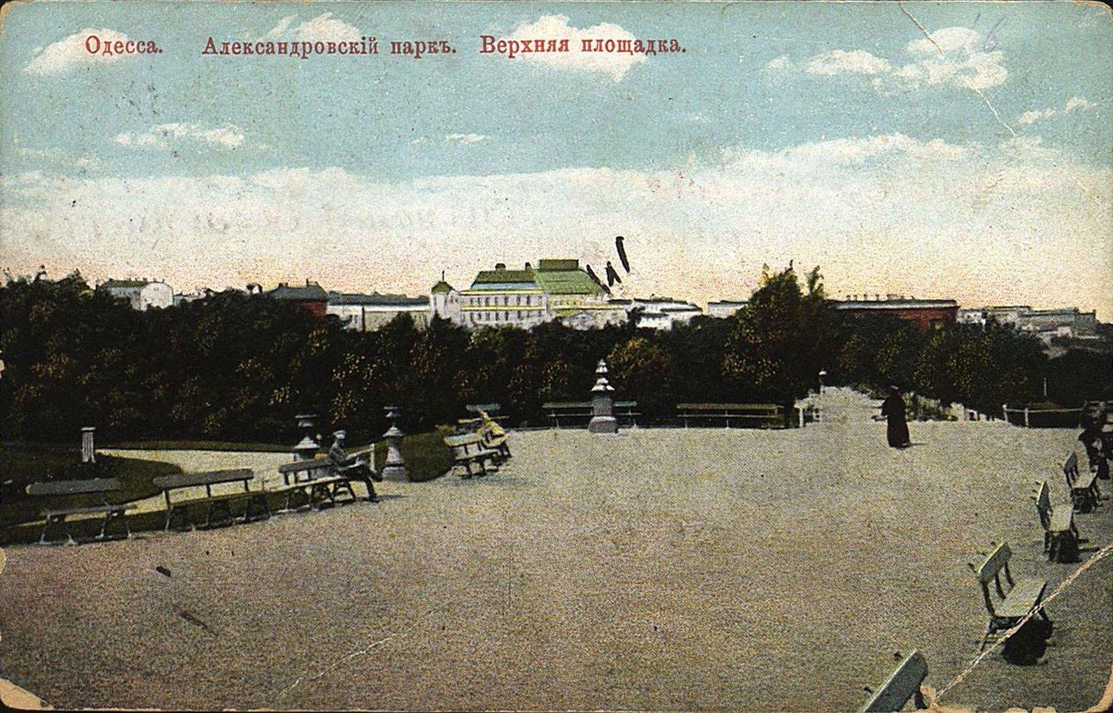 Александровский парк. Верхняя площадка