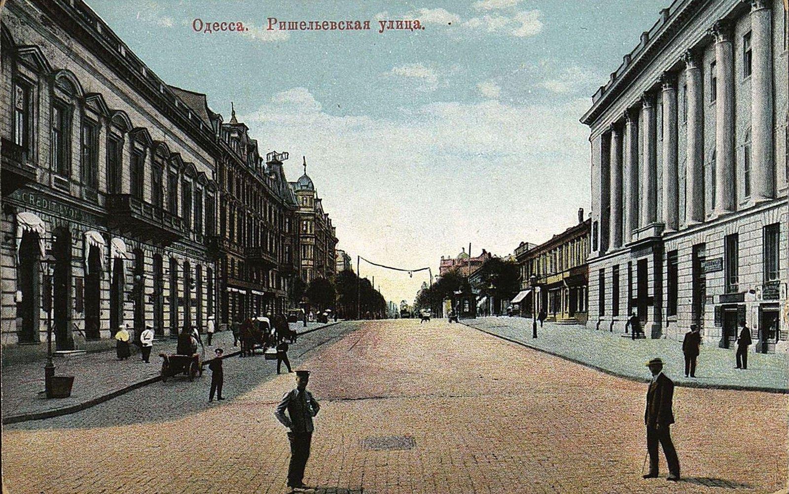 Ришельевская