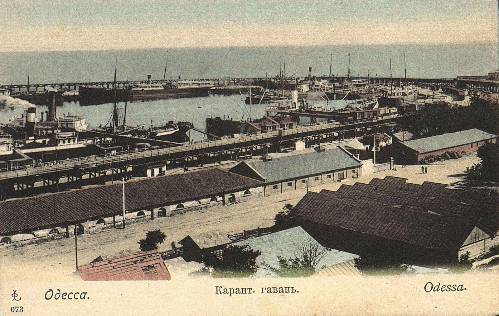 Каантинная гавань