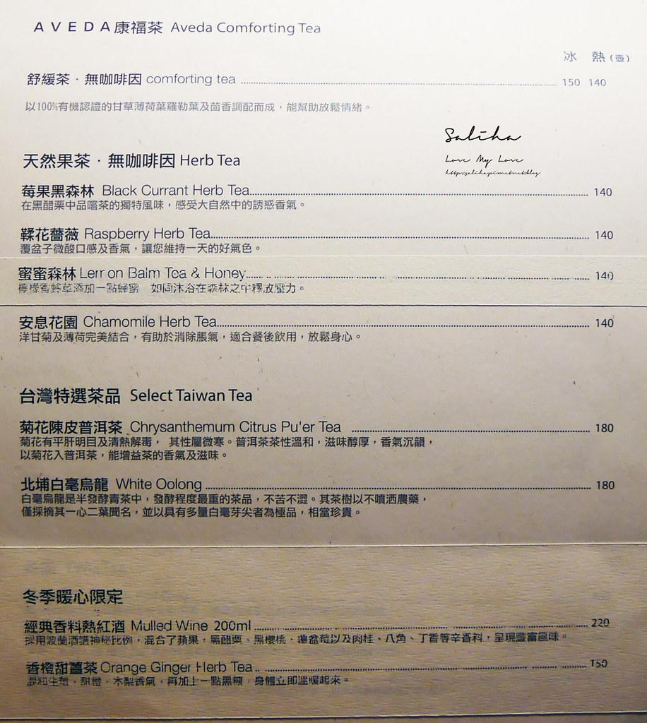 台北月霞waha cafe菜單menu價位訂位價格低消用餐時間限時蛋糕早午餐甜點 (2)