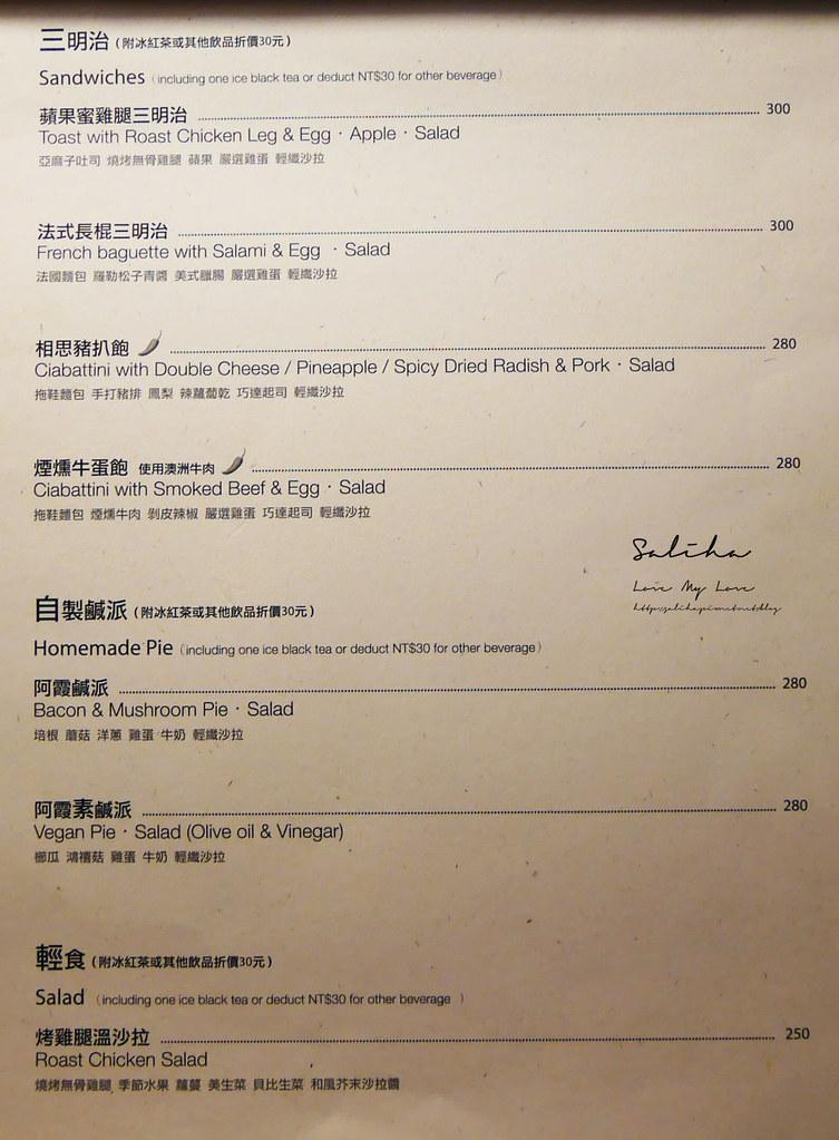 台北中山站月霞咖啡菜單價位訂位menu低消價格用餐時間限時早午餐下午茶 (1)